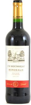 EAN:3263286314620 Bordeaux trocken 0,75l  bei Wellonga 2,99 €