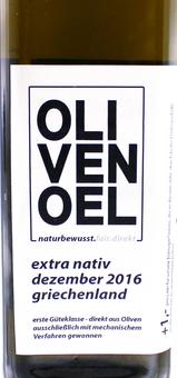 EAN:4949492300792 Olivenöl extra nativ 750ml   bei Wellonga 15,90 €